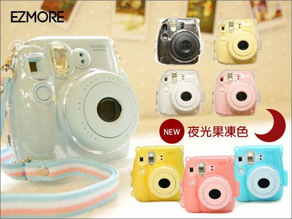 Fujifilm 富士 MINI8 mini 8 拍立得專用 粉藍黃夜光保護殼 透明水晶殼 附背帶 另有 Mini25 50S 7S【B511321】