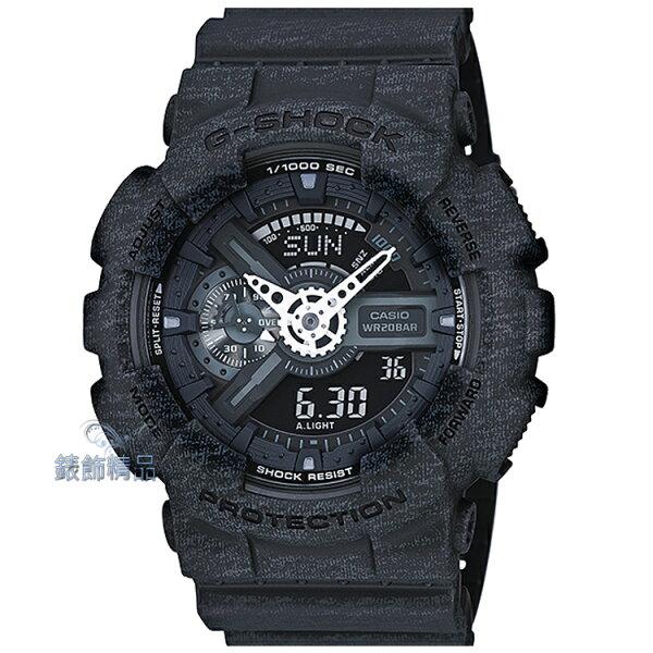 【錶飾精品】現貨CASIO卡西歐G-SHOCK超人氣針織紋路 GA-110HT-1ADR 黑 GA-110HT-1A 全新原廠正品 情人生日禮物
