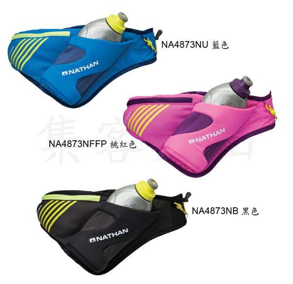 【露營趣】中和 美國 NATHAN Peak 單水壺腰包 越野跑 馬拉松 登山 健行 慢跑 NA4873