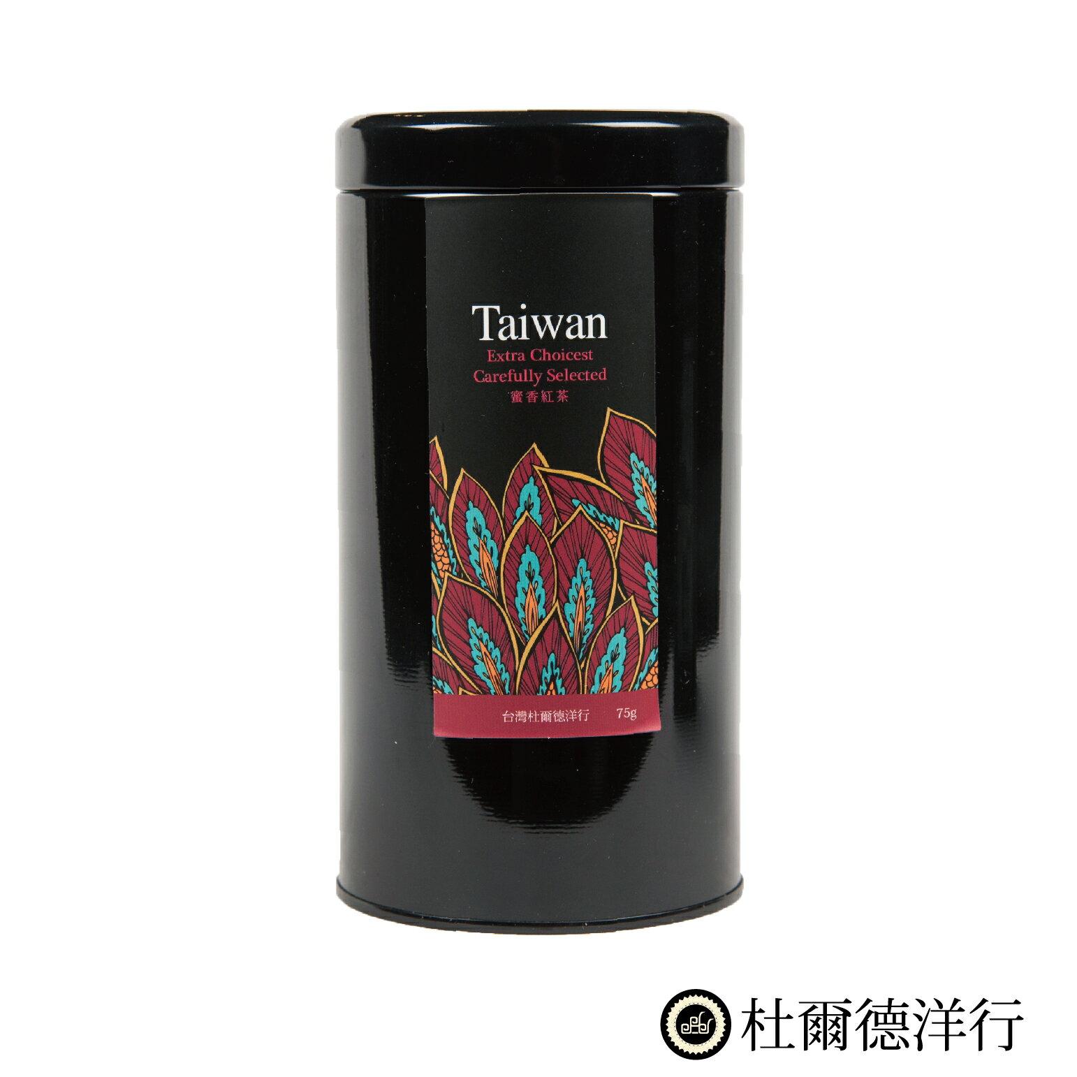 【杜爾德洋行 Dodd Tea】嚴選蜜香紅茶75g 0