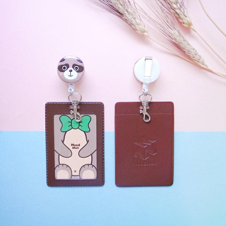 小浣熊,夾式伸縮票卡夾