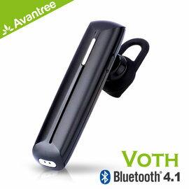 【風雅小舖】【Avantree Voth高階商務藍芽耳機 V4.1版】藍牙耳機 新品上市一年保固 推薦款 附車用掛架 0