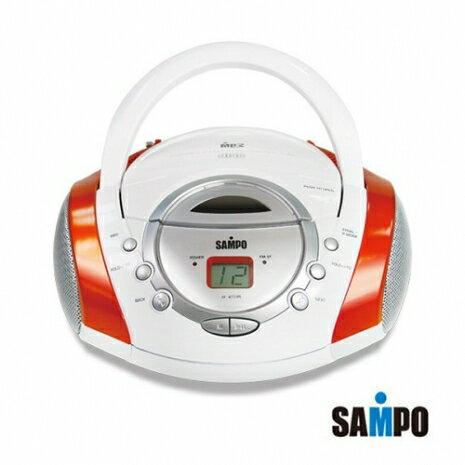 【SAMPO聲寶】 手提式CD/MP3音響 AK-W709ML白橘色