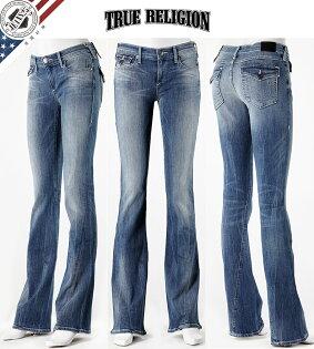TRUE RELIGION BECCA系列 中腰靴型褲 美式經典款 褲管反轉車線 顯瘦有型 美國製造 現貨供應 無息分期【美國好褲】