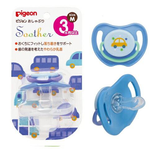 日本【貝親Pigeon】安撫奶嘴(汽車) M 0