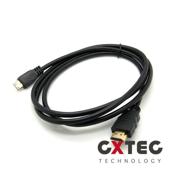 Mini to Standard HDMI 1.4 公對公 螢幕轉接線 1.5m 全銅線芯 1080P HD14-BM