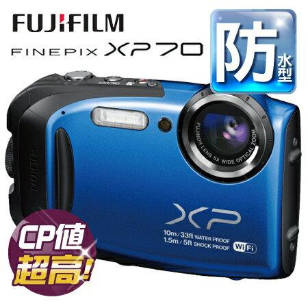 "FUJIFILM富士 XP70 橘色 三防cp值之王(附原廠包+副廠電池喔) 公司貨 ""正經800"""