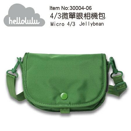 "Hellolulu 微單眼專用相機包 30004-06 青蛙綠 ""正經800"""