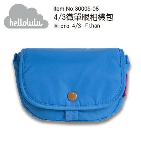 "Hellolulu 微單眼專用相機包 30005-08 荷蘭藍 ""正經800"""