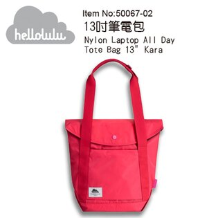Hellolulu 生活托特13吋筆電包 可當背包、購物包 Kara 50067-02 草莓紅
