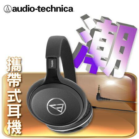 """鐵三角 頭戴/攜帶式耳機 ATH-S600 黑色 """"正經800"""""""