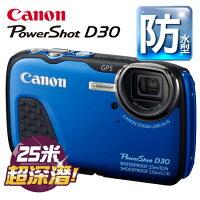 Panasonic 國際牌商品推薦Canon佳能 PowerShot D30 彩虹公司貨