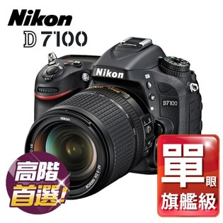 "Nikon尼康 D7100+18-140mm 公司貨 ""正經800"""