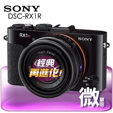 """Sony索尼 Cyber-shot DSC-RX1R 35mm全幅機 平輸中文 """"正經800"""""""