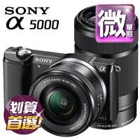 SONY 索尼推薦到SONY索尼 α5000 黑色 +55-210mm雙鏡   公司貨【補貨中】