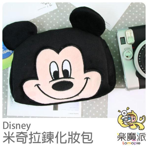 『樂魔派』迪士尼 正版授權 米奇造型 絨毛收納包化妝包 長形大臉 包包 手拿包