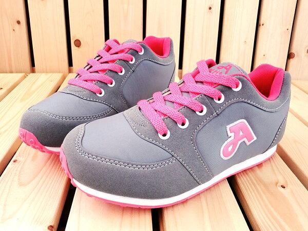 Arriba  AB-7069 慢跑鞋 休閒鞋 灰桃色 女款