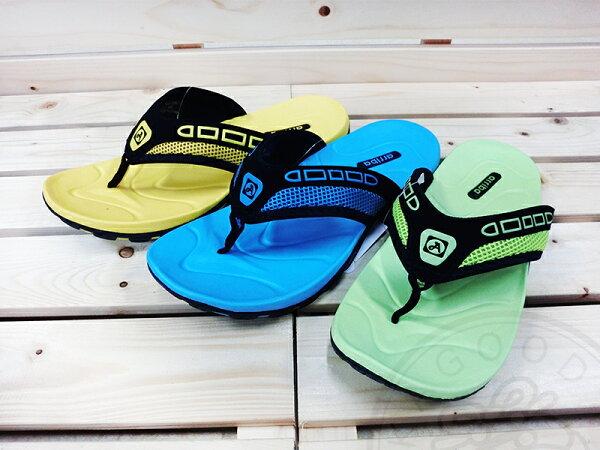 Arriba 62-390 夾腳拖 拖鞋 黃/藍/綠/灰色款 男鞋 女鞋
