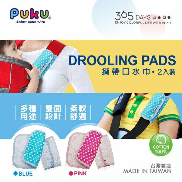PUKU藍色企鵝 - 揹帶口水巾 (2入裝) -粉 1
