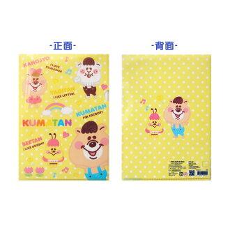 【禾宜精品】正版 WC熊 KUMATAN 白色 L型 L夾 A4 文件夾 收納 生活百貨 K104020-C