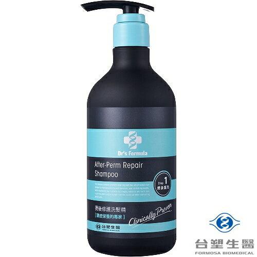 《台塑生醫》Dr's Formula 燙後修護洗髮精 (580g)