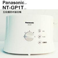 Panasonic 國際牌商品推薦Panasonic 國際牌 NT-GP1T 烤麵包機 五段調節 解凍 【公司貨】