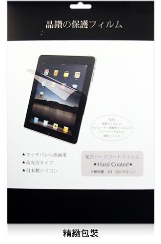 ASUS ZenPad S 8.0 Z580C/Z580CA P01MA 水漾螢幕保護貼/靜電吸附/具修復功能的靜電貼