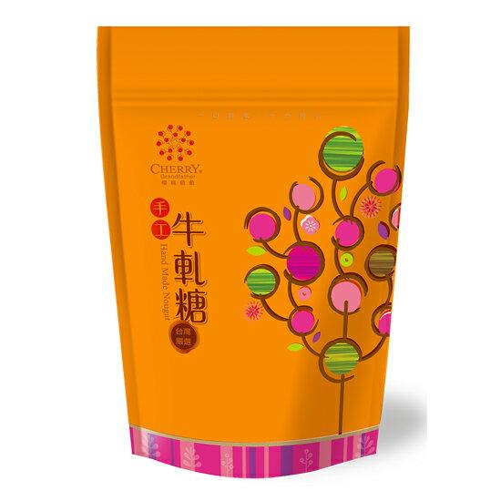 【櫻桃爺爺】紅寶石蔓越莓牛軋糖250g 3