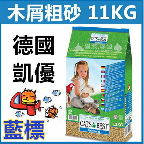 +貓狗樂園+ CAT'S BEST【凱優木屑松木砂。藍標大包。11kg】390元