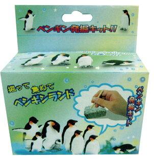 【發掘名人】企鵝家族(共四款隨機出貨)