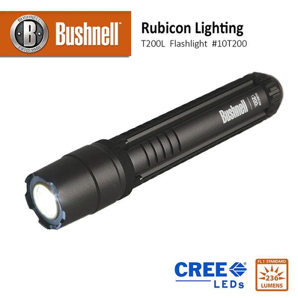 【美國 Bushnell 倍視能】Rubicon 戶外照明系列 T200L 236流明 LED戰術防爆手電筒 #10T200 (公司貨)