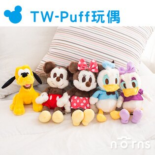 NORNS 【TW-Puff玩偶18cm】迪士尼 米妮 米奇 唐老鴨 布魯托 玩偶 娃娃