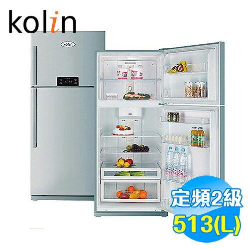 歌林 Kolin 513L 雙門風扇電子溫控式電冰箱 KR-25101