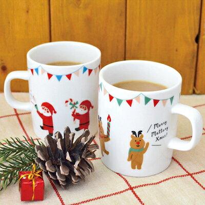 歡樂聖誕派對-交換禮物馬克對杯