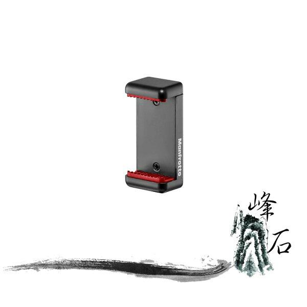 樂天限時優惠!公司貨 曼富圖 Manfrotto SMART Clamp 手機夾 可用迷你腳架 自拍棒 自拍架 桌上型三腳架 參考 FOTOPRO M5 MINI 思銳 SIRUI