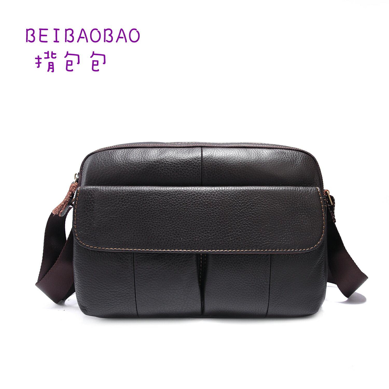 【BEIBAOBAO】韓版質感真皮側背包(共兩色  紳仕咖) 0