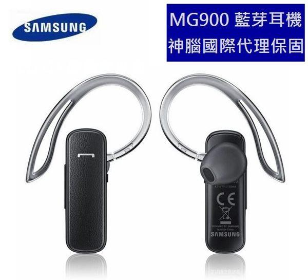 三星 MG900 藍牙耳機~黑色~耳掛式、一對二雙待機、音樂、多點連線~神腦國際盒裝 貨~