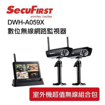 弘瀚--【天竤】SecuFirst 數位無線網路監視器 DWH-A059X (一機兩鏡)