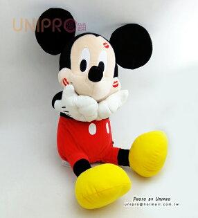 迪士尼正版 唇印 kiss