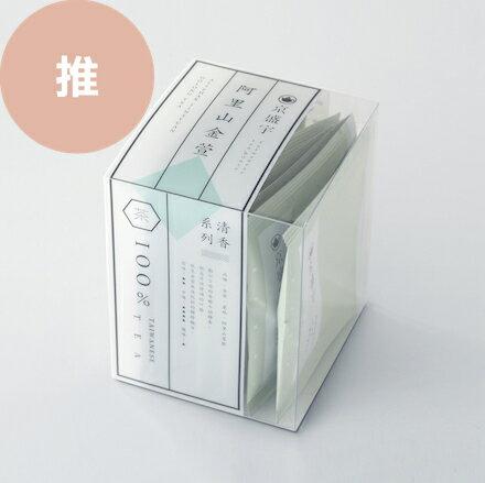 【100%台灣茶】京盛宇-清香系列-阿里山金萱袋茶8入