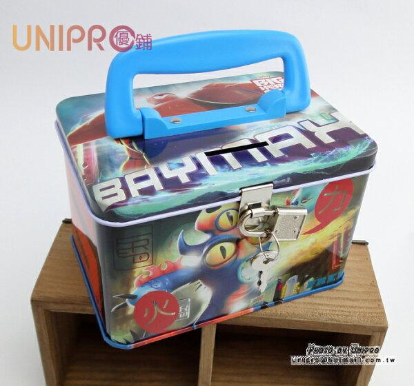 【UNIPRO】迪士尼 大英雄天團 Big Hero 6 杯麵 Hiro 手提附鎖方形存錢筒 撲滿 歐莉王 正版授權