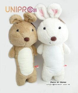 【UNIPRO】鄉村風格 小兔 長耳兔 小白兔 法國兔 玩偶 長型抱枕 長枕 長型玩偶 生日禮物