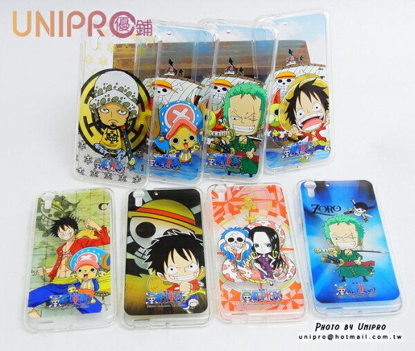 【UNIPRO】HTC Desire Eye 大眼機 航海王 海賊王 One Piece 手機殼 透明軟殼TPU保護套