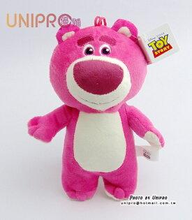 【UNIPRO】迪士尼 熊抱哥 7吋 絨毛玩偶 造型長抱枕 娃娃 布偶 玩具總動員 吊飾
