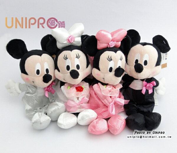 UNIPRO 迪士尼婚禮娃娃 8吋 婚紗 米奇 米妮 可坐姿 婚禮布置娃娃