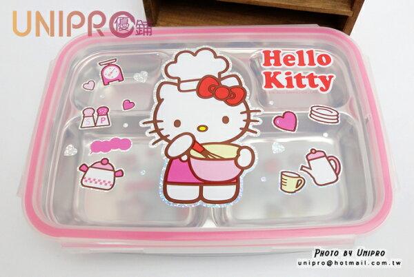 UNIPRO 韓貨 kitty 凱蒂貓 不鏽鋼密封防漏餐盤/分隔餐盒/便當盒 #304 樂扣 分格餐盤 三麗鷗正版授權