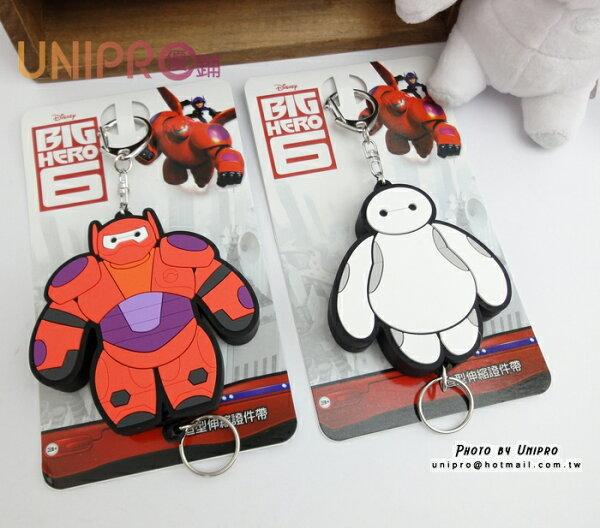 UNIPRO 迪士尼 Big Hero6 大英雄天團 杯麵 Baymax 造型伸縮證件帶 易拉扣證件 掛飾 伸縮 鑰匙圈