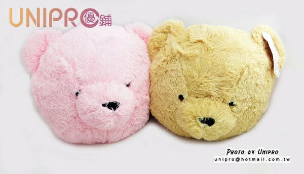 【UNIPRO】可愛小熊 頭型 保暖枕 枕頭 抱枕 午安枕 禮物 約30cm