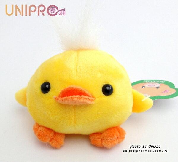 【UNIPRO】可愛 動物 玩偶 小雞 小鴨 ? 3吋 小吊飾 鑰匙圈 娃娃 吸盤吊飾 農村玩偶 鴨鴨