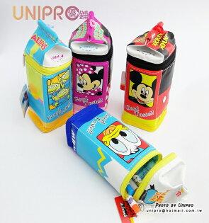 【UNIPRO】迪士尼 牛奶盒 造型 創意筆袋 鉛筆盒 米奇 米妮 唐老鴨 三眼怪 正版授權 日貨